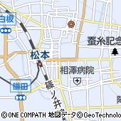 オムロン株式会社 長野支店