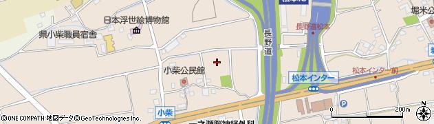 長野県松本市島立(小柴)周辺の地図