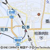 スーパーホテル松本駅前