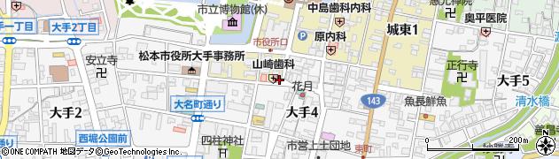 山崎歯科医院周辺の地図