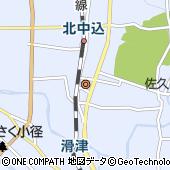 長野県佐久市