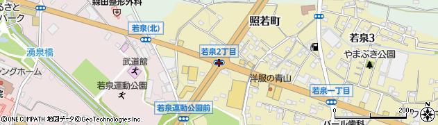 若泉2周辺の地図