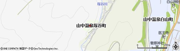 石川県加賀市山中温泉塚谷町(ハ)周辺の地図