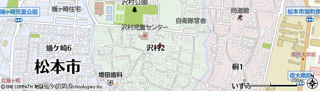 長野県松本市沢村周辺の地図