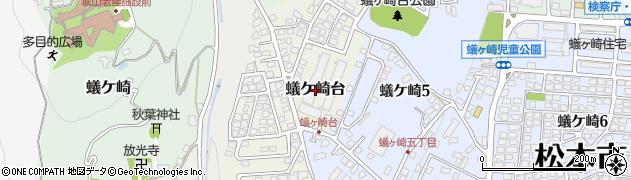 長野県松本市蟻ケ崎台周辺の地図