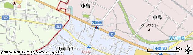 万年寺周辺の地図