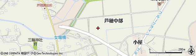茨城県石岡市芦穂中部周辺の地図
