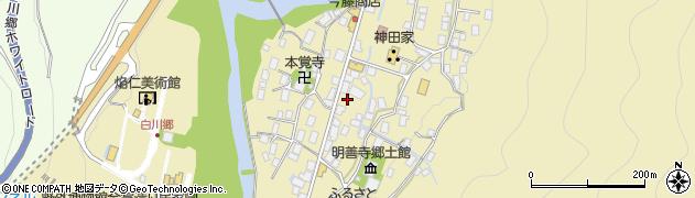 岐阜県大野郡白川村荻町周辺の地図