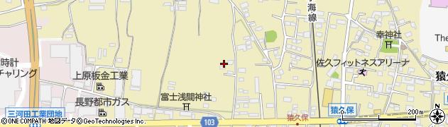 長野県佐久市猿久保周辺の地図