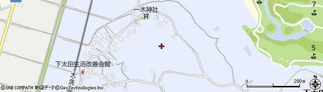 茨城県鉾田市下太田周辺の地図