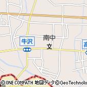 佐川急便株式会社 太田営業所