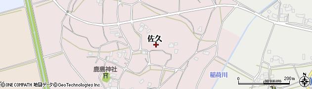 茨城県石岡市佐久周辺の地図