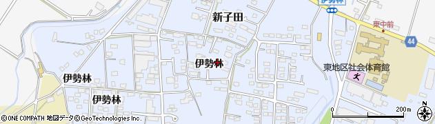 長野県佐久市新子田(伊勢林)周辺の地図