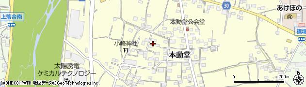 群馬県藤岡市本動堂周辺の地図