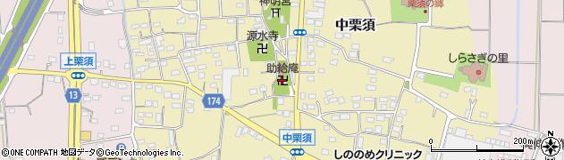 助給庵周辺の地図