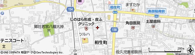 長野県佐久市岩村田(相生町)周辺の地図
