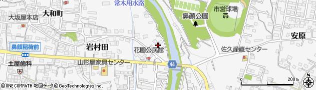 長野県佐久市岩村田(花園町)周辺の地図