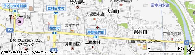長野県佐久市岩村田(稲荷町)周辺の地図