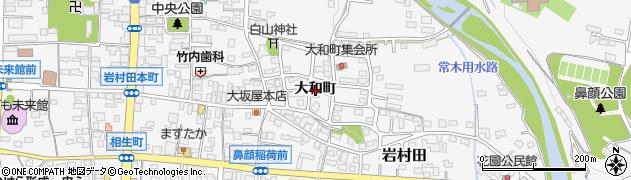 長野県佐久市岩村田(大和町)周辺の地図