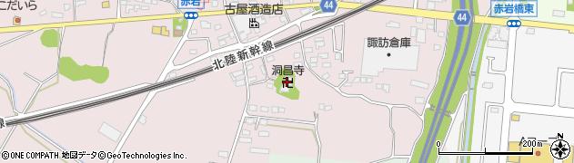 洞昌寺周辺の地図