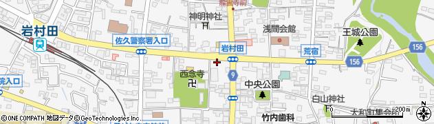長野県佐久市岩村田(本町)周辺の地図