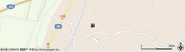 長野県松本市洞周辺の地図