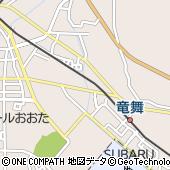 株式会社ニッタタイヤ本社