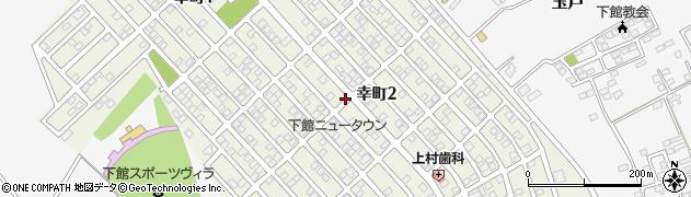 茨城県筑西市幸町周辺の地図