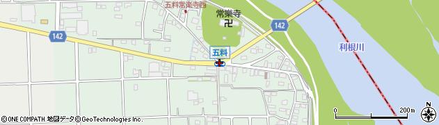 五料周辺の地図