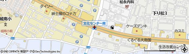 文化センター南周辺の地図
