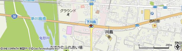 下川島周辺の地図