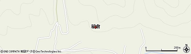 長野県松本市稲倉周辺の地図