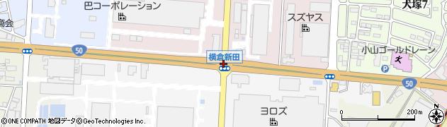 横倉新田周辺の地図