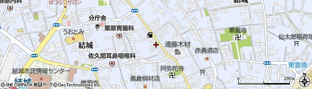 結城ガスホームサービス周辺の地図
