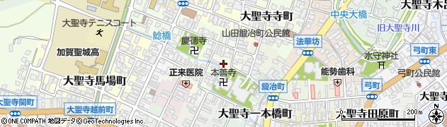 石川県加賀市大聖寺本町周辺の地図