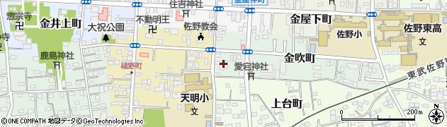 栃木県佐野市金吹町周辺の地図