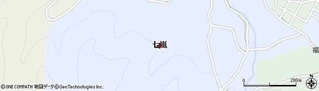 長野県松本市七嵐周辺の地図