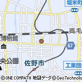 栃木県佐野市