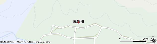 長野県松本市赤怒田周辺の地図