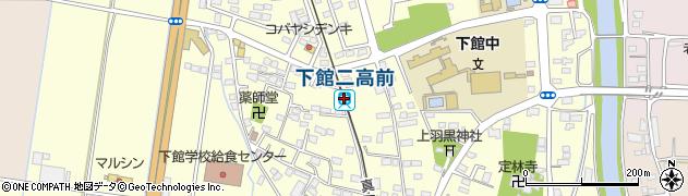 茨城県筑西市周辺の地図