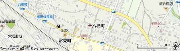栃木県足利市八椚町周辺の地図