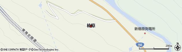岐阜県白川村(大野郡)椿原周辺の地図