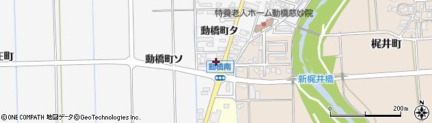 石川県加賀市動橋町(タ)周辺の地図