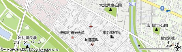 栃木県足利市若草町周辺の地図