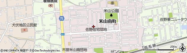 栃木県佐野市米山南町周辺の地図