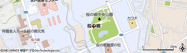 茨城県茨城町(東茨城郡)桜の郷周辺の地図
