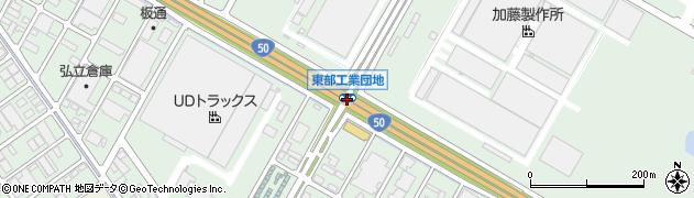 東部工業団地周辺の地図