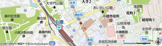 長野県小諸市相生町周辺の地図