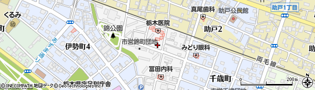 栃木県足利市錦町周辺の地図