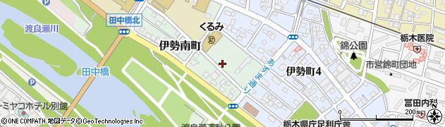 栃木県足利市伊勢南町周辺の地図